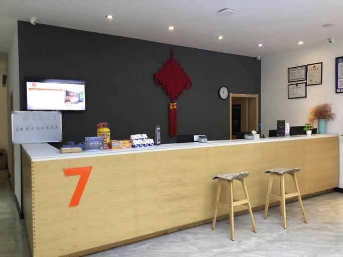7 Days Premium·Shangrao Normal University Big Market, Shangrao