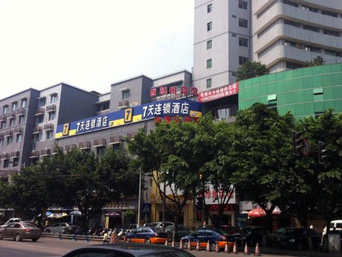 7DAYS INN CHONGQING YONGCHUAN PASSENGER TRANSPORT , Chongqing
