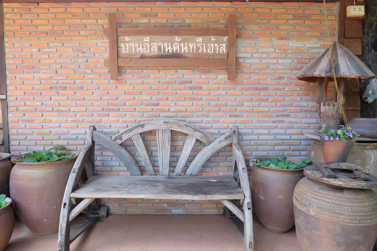 Baan Esan Country House, Muang Sakon Nakhon