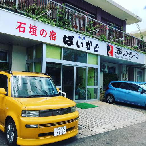 IshigakinoYado Paikaji, Ishigaki