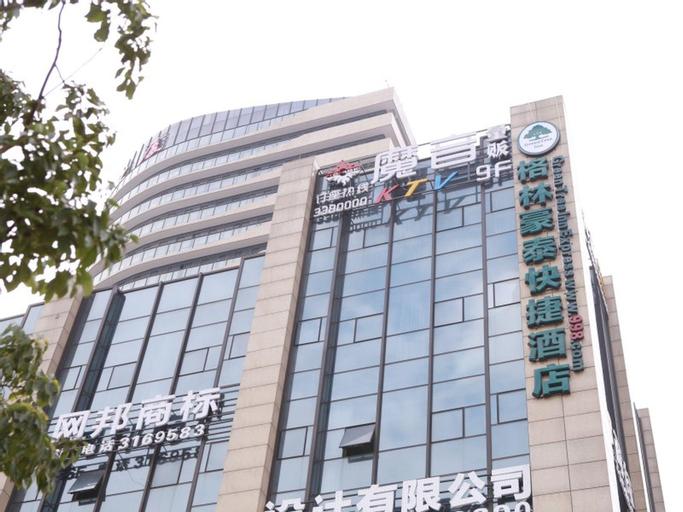GreenTree Inn Huzhou Zhili Fortune Plaza Wuxing Avenue Express Hotel, Huzhou
