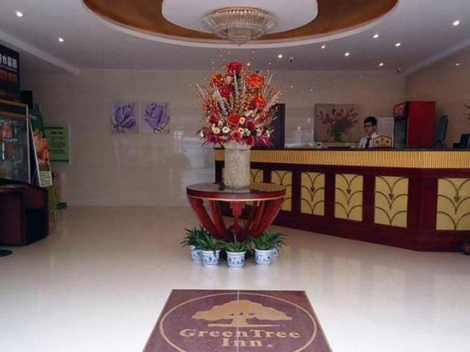 GreenTree Inn Suzhou Wujiang Yongkang Pedestrian Road Hotel, Suzhou