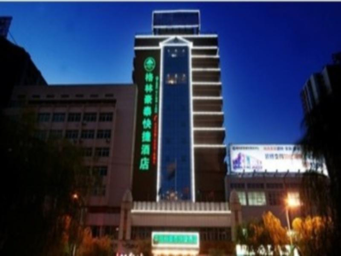 GreenTree Inn Municipal  Government Express Hotel, Yangquan