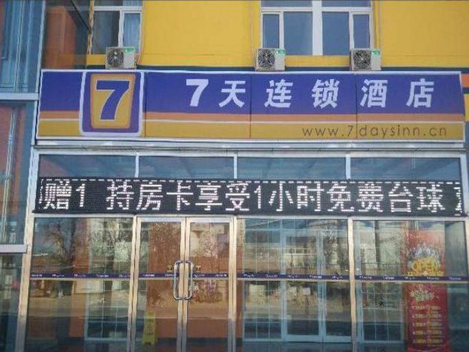 7 DAYS INN XISHUANGBANNA GAO ZHUANG XI SHUANG JING, Xishuangbanna Dai