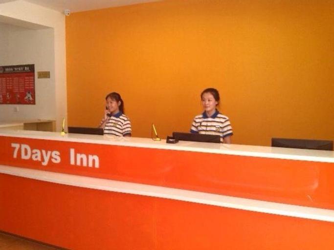7 Days Inn Dalian Pulandian Pikou Pier Branch, Dalian