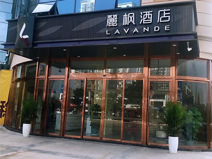 Lavande Hotels Luzhou Lu County Wanfu Daduhui, Luzhou