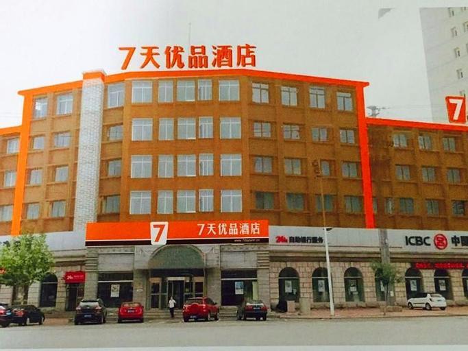 7 Days Premium·Dalian Zhuanghe Huanghai Street, Dalian