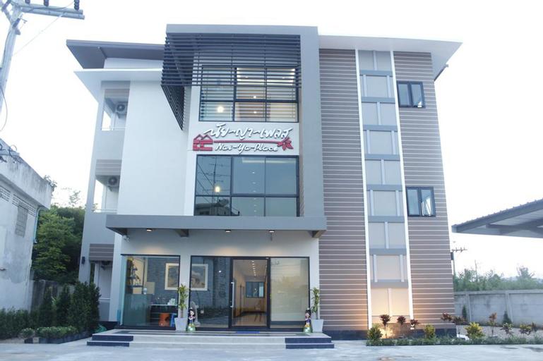 Nai-Ya-Place, Muang Kanchanaburi