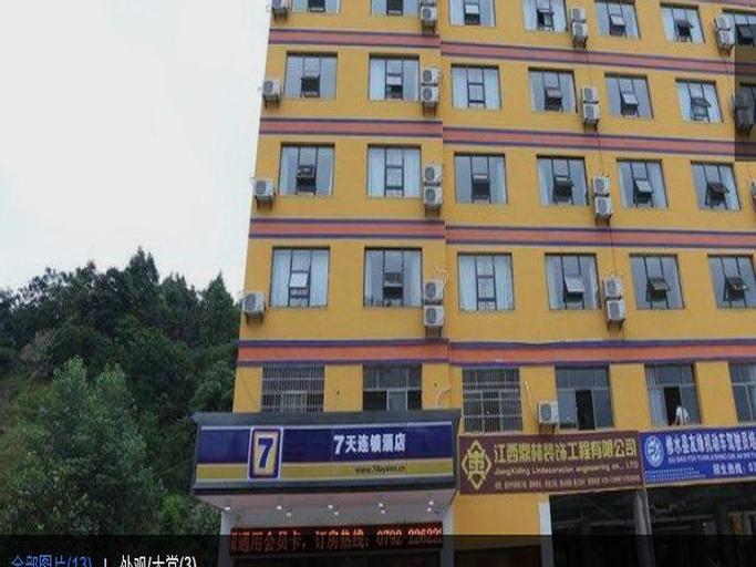 7 Days Inn Xiu Shui Ning Hong Avenue Branch, Jiujiang
