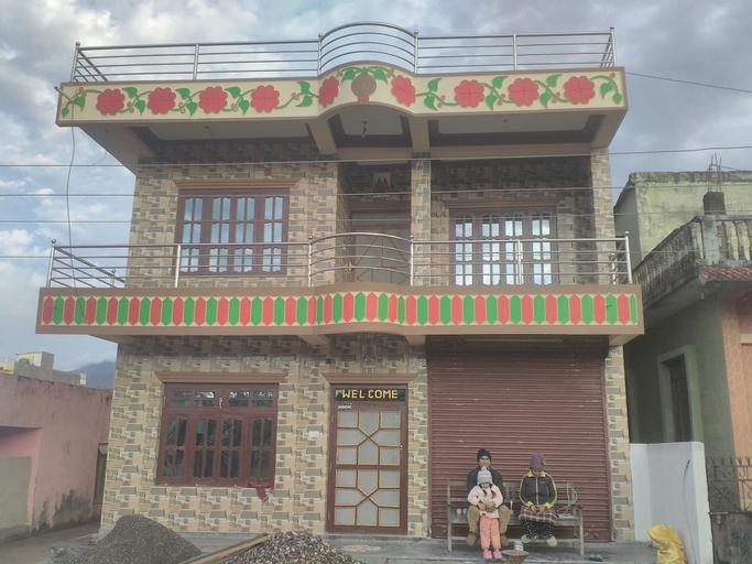 Dreamland Cottage Restaurant Guesthouse, Lumbini