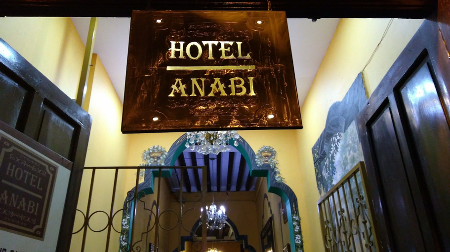 Hotel Anabi, Querétaro