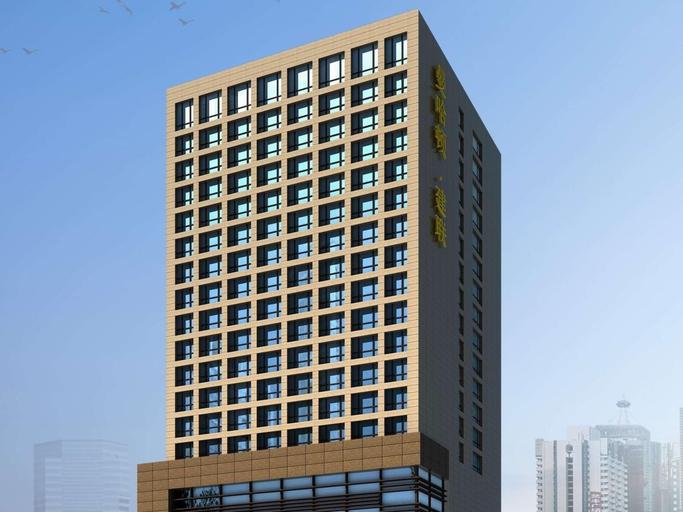 Manhattan Kinlen Hotel Shishi, Quanzhou
