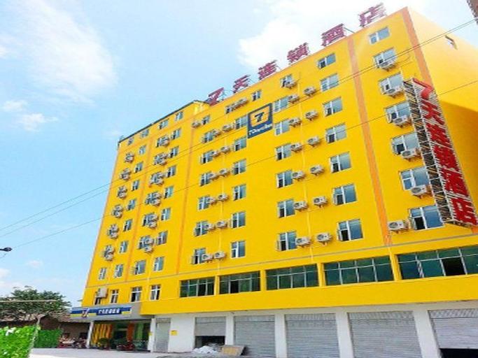 7 Days Inn Xichang Hangtian Avenue Jixiang Road Branch, Liangshan Yi