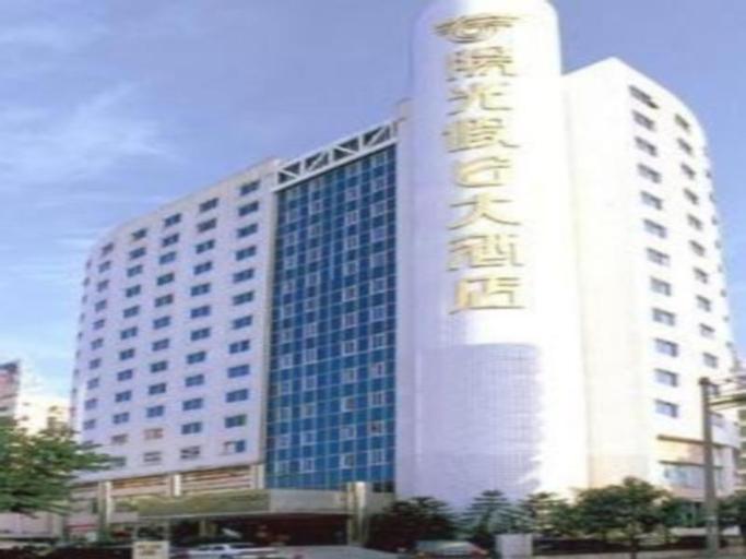 Sun Shine Holiday Hotel Fuzhou, Fuzhou