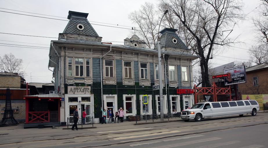 Hotel Bichaikhanov Palace, Irkutskiy rayon