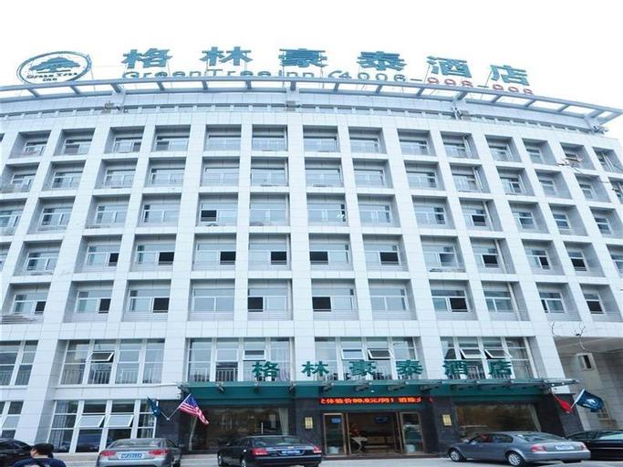 GreenTree Inn Xuancheng South Zhaoting Road Business Hotel, Xuancheng