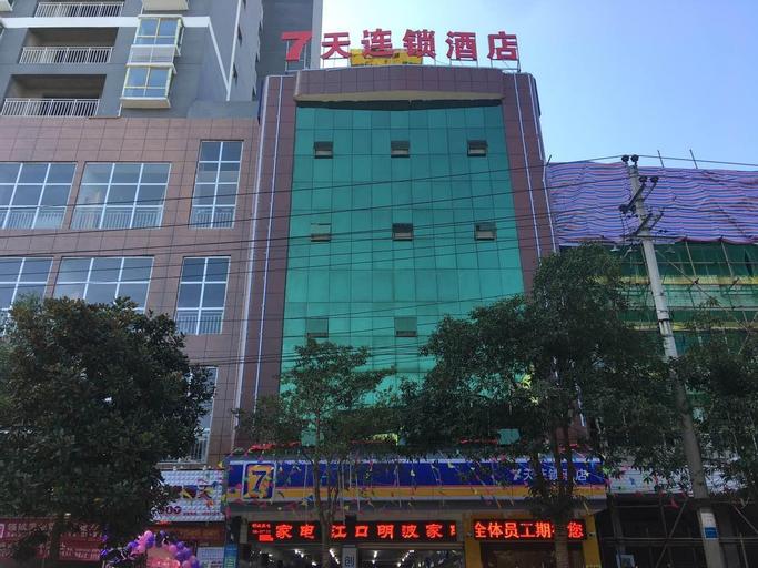 7 Days Inn·Tongren Jiangkou Fanjing Mountain National Park, Tongren