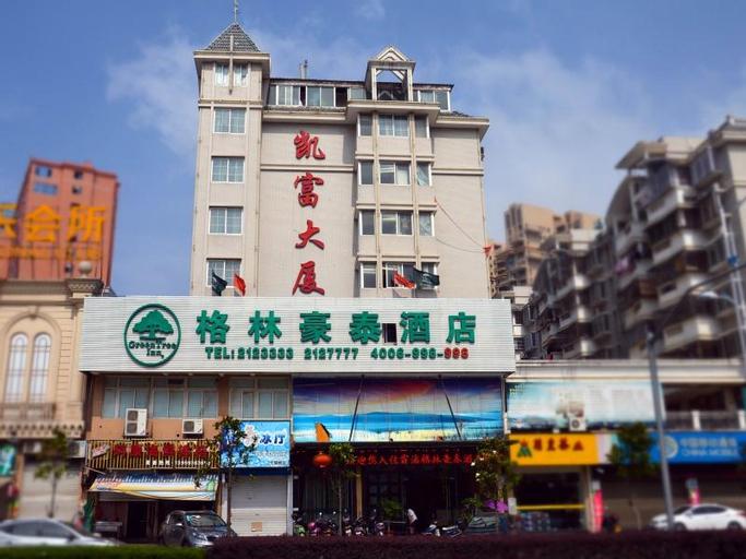 GreenTree Inn Fujian Ningde Xiapu Bus Station Busi, Ningde