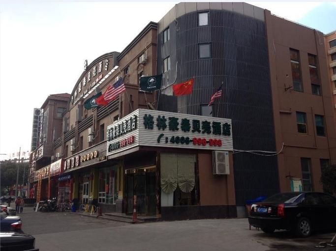 GreenTree Inn Shanghai Gucun Shuichan West Road Shell Hotel, Shanghai