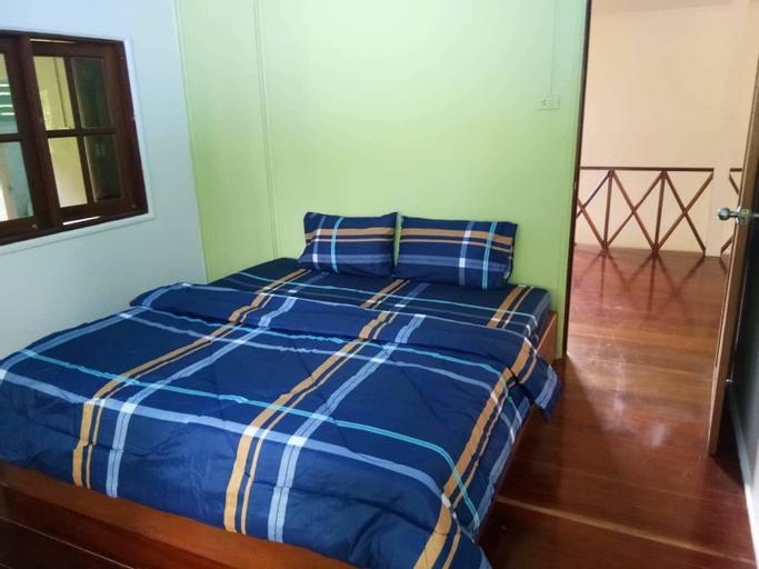 Two Rooms, K. Ko Kut