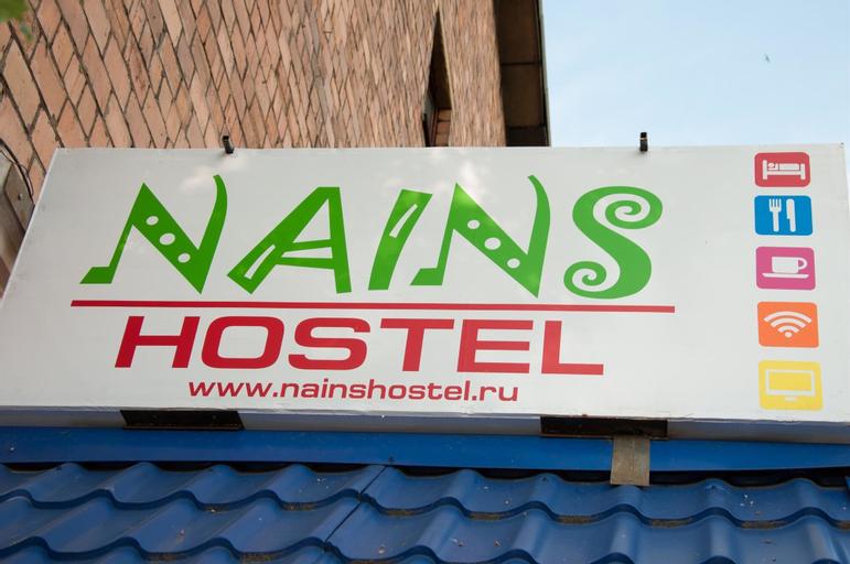 NainsHostel, Minusinskiy rayon