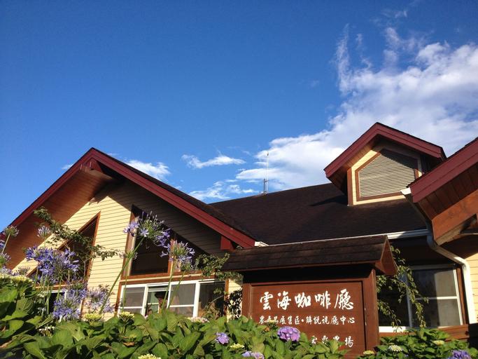 Sheipa Leisure Farm, Hsinchu County