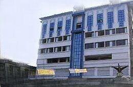 Vishwaratna Hotel, Kamrup Metropolitan