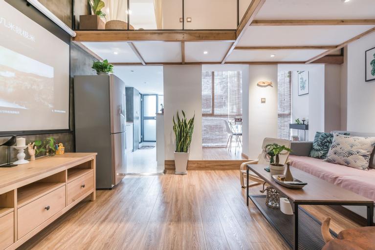 Cozy Apartment Best Location 188, Shanghai