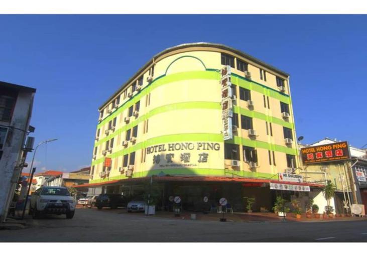 Hotel Hong Ping, Pulau Penang