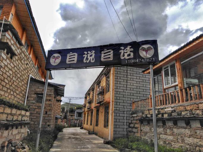 Zishuo Zihua Guest House, Garzê Tibetan