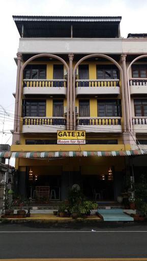 GATE 14 Inn, Muang Nakhon Phanom