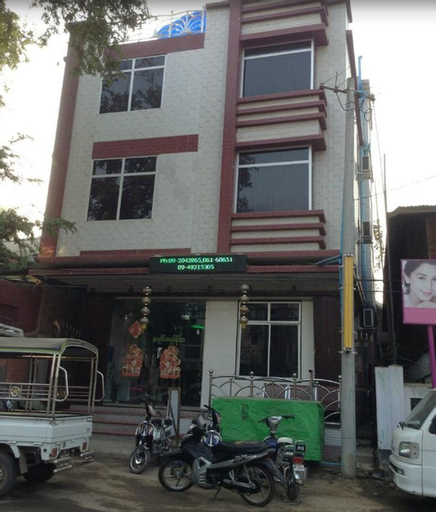 Saw Nyein San Guest House, Myingyan