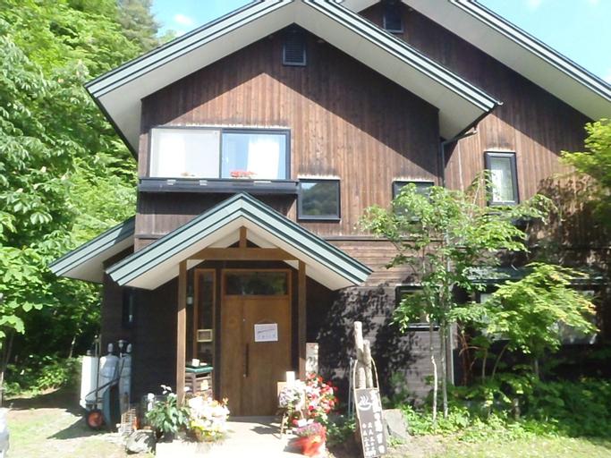 Onsen Pension Kumasanchi, Shizukuishi