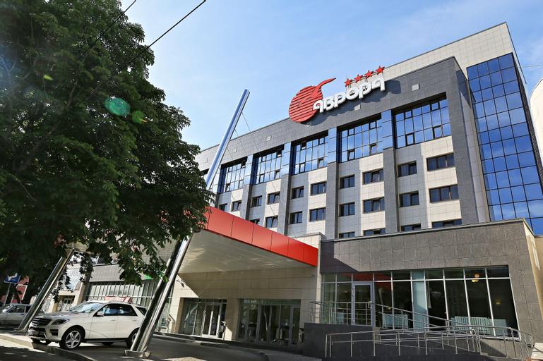 The Avrora Hotel Complex, Belgorod