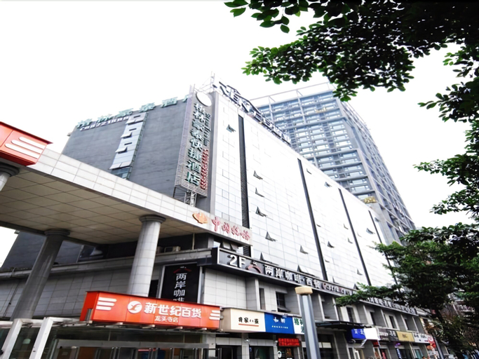 GreenTree Inn Chongqing North Railway Station Express Hotel, Chongqing