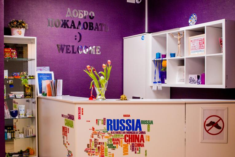 Hostel Friday, Laishevskiy rayon