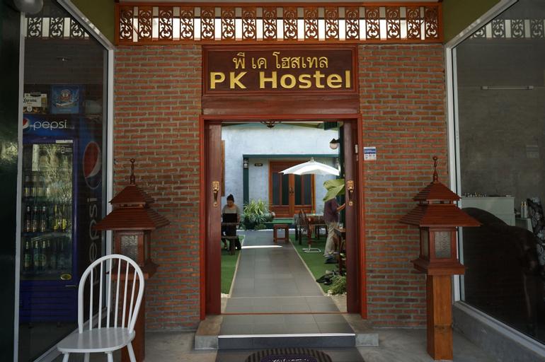 PK Hostel, Phra Nakhon Si Ayutthaya