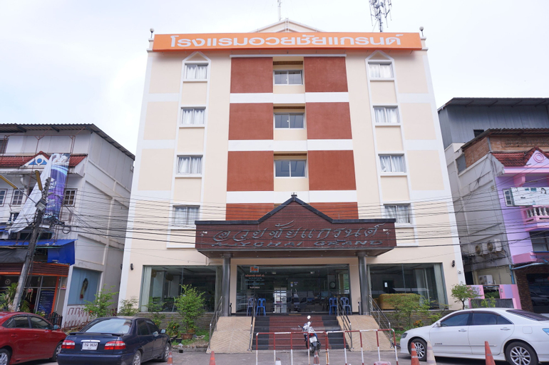Auychai Grand Hotel, Lang Suan
