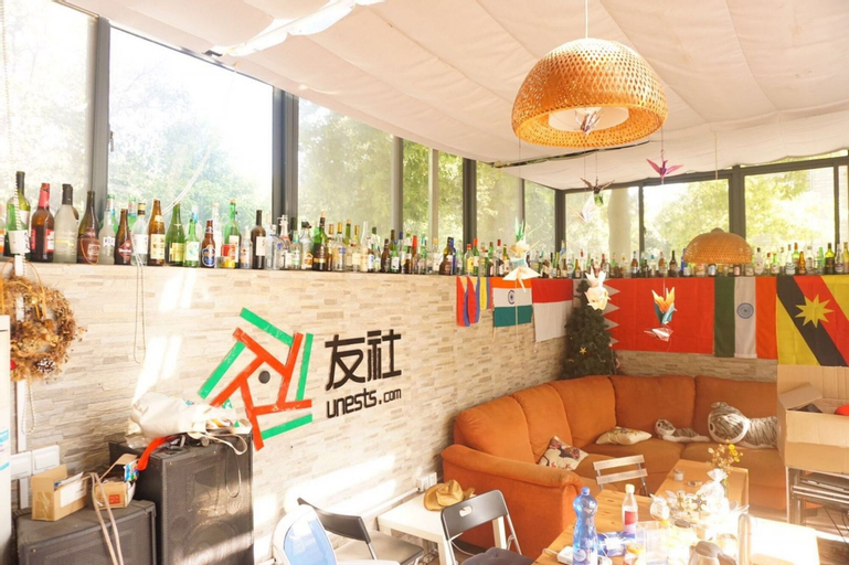 Youshe Youth Apartment, Shanghai
