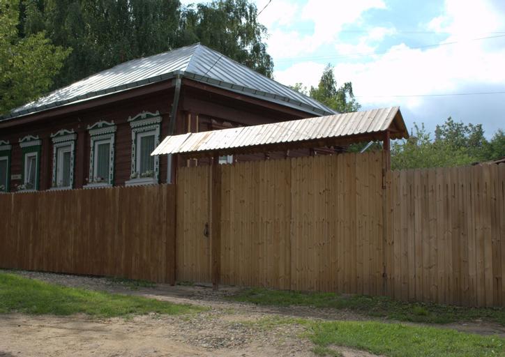 Dom na Sennom, Kostroma
