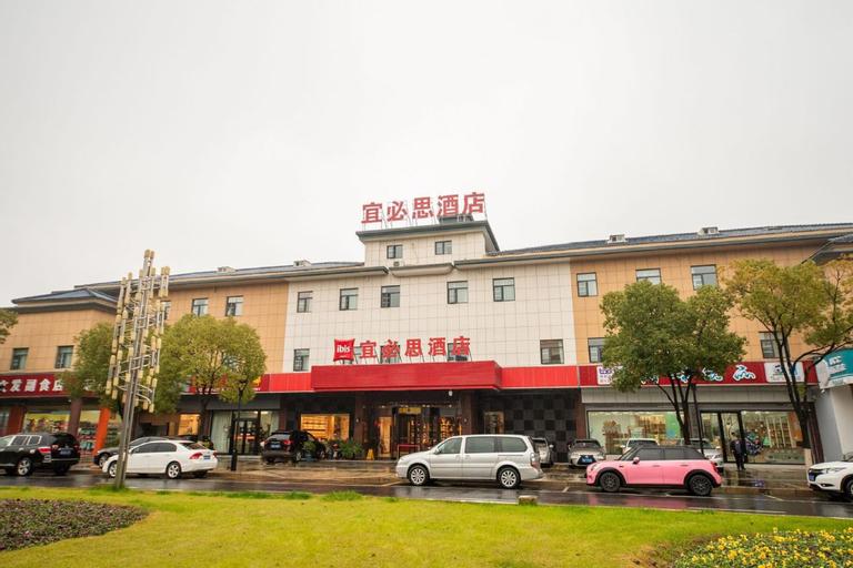 ibis Yixing South Renmin Rd, Wuxi
