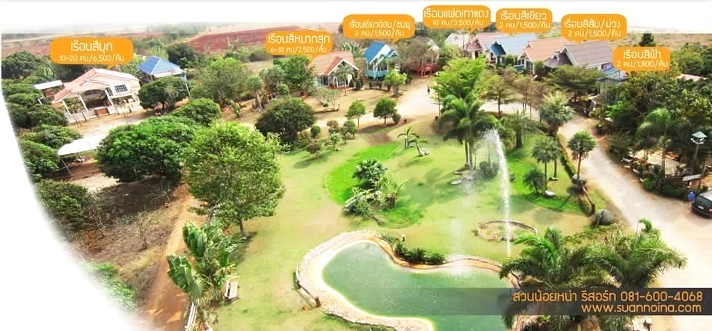 Suannoina Resort, Pak Chong