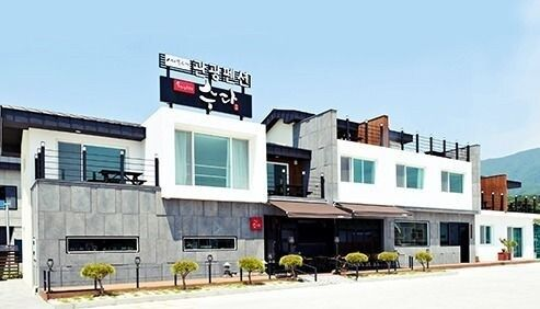 Seorabeol Togi Tourist Pension, Gyeongju