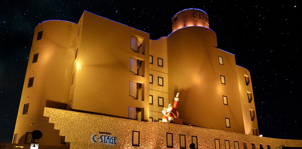 Hotel C-STAGE  - Adult Only, Otaru