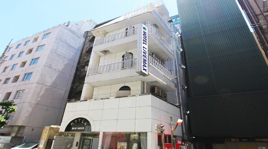 HOTEL LiVEMAX Omori Ekimae, Shinagawa