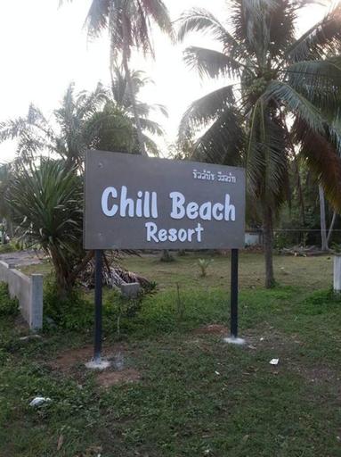 Chill Beach Resort, Pathiu