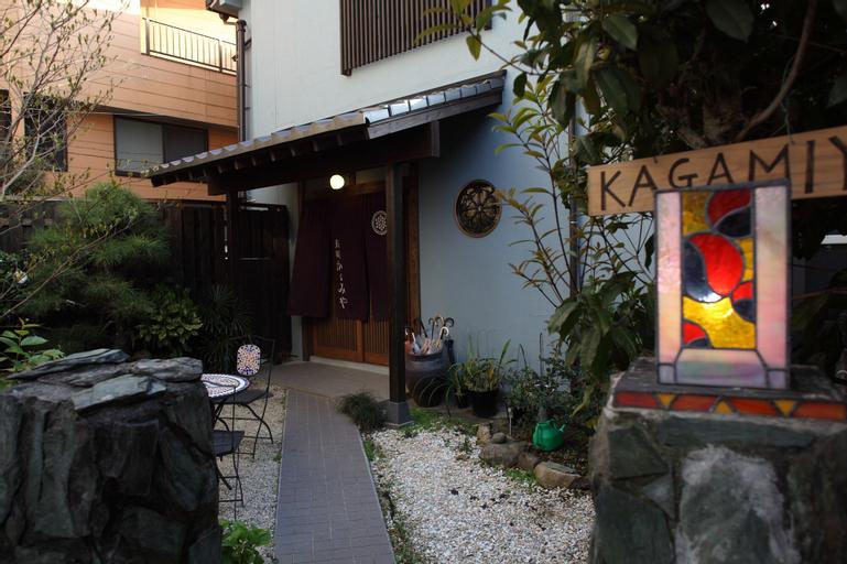 Nagasaki Kagamiya - Hostel, Nagasaki