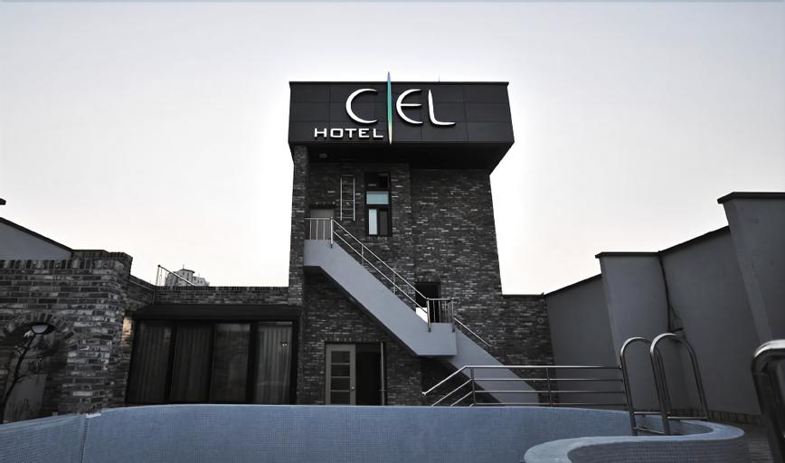 Ciel Hotel, Yeongdeungpo