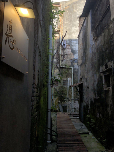 Dé Cafe & Rest House, Kinta