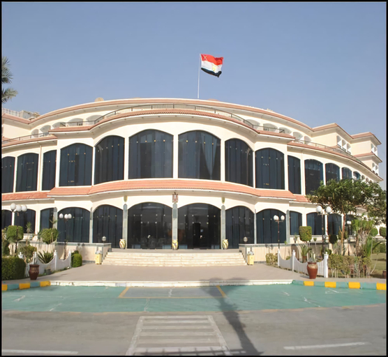 Minya Hotels of the Armed Forces, Al-Minya City